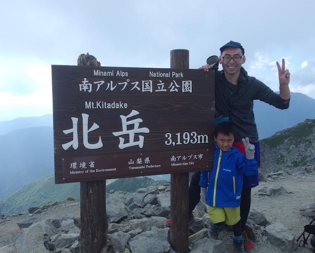日本第2位の北岳と第3位の間ノ岳へ挑む〜子供とテント泊登山(前編)