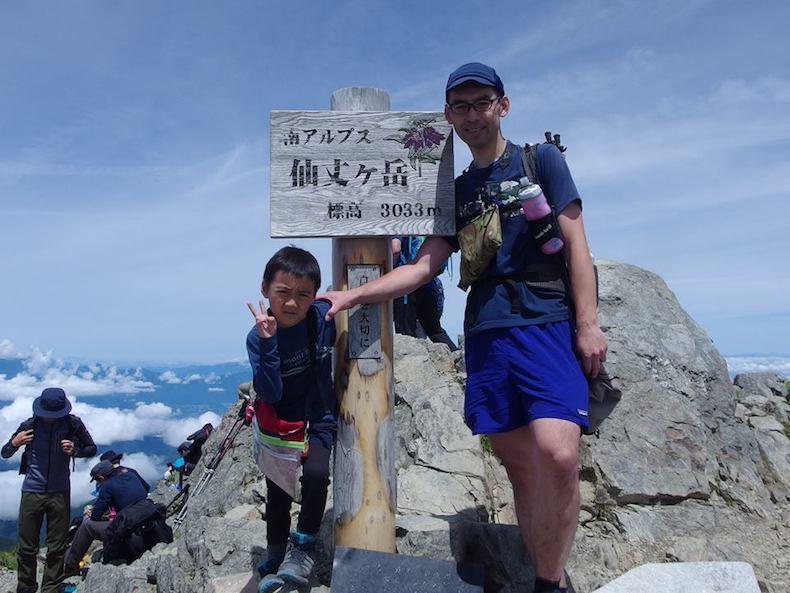 初夏の仙丈ヶ岳〜子供と日帰り登山(後編)