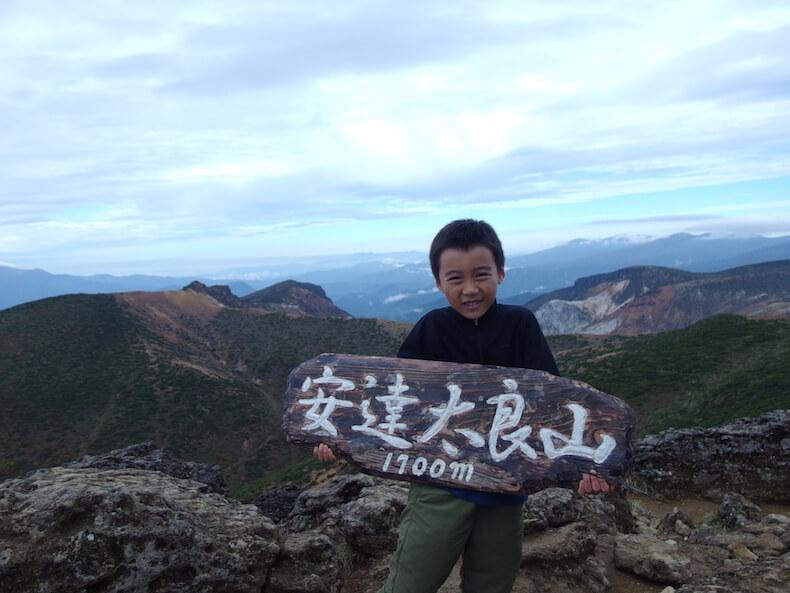 安達太良山をスピードハイク〜子供と日帰り登山〜福島遠征ハイク(その1)