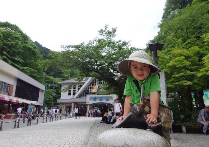 次男とチャレンジハイク〜小仏から高尾山縦走