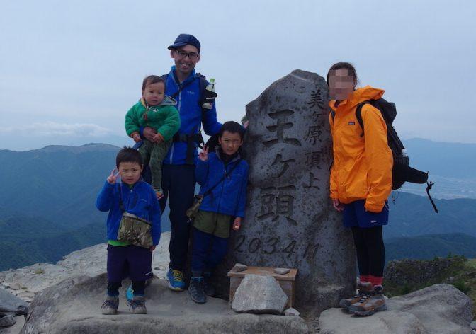 美ヶ原〜高原の要塞と北アルプスの絶景を眺めながらー日帰り家族ハイク