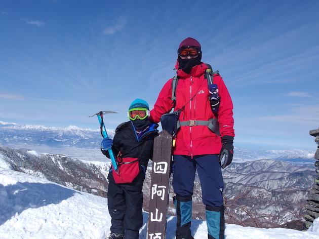絶景の四阿山〜厳冬期 子供と日帰り雪山登山