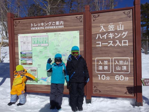 雪の入笠山で子供とソリ遊び!