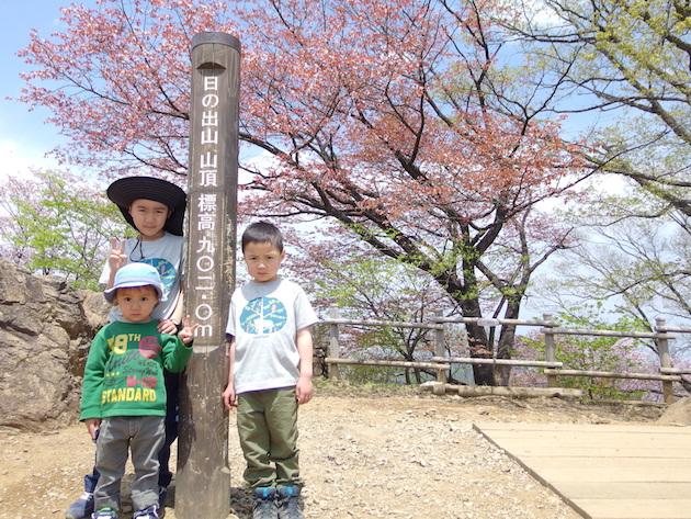 子連れ登山におすすめ!日の出山〜子供と登山