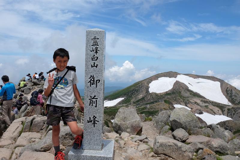 クロユリ咲く、開山1300年の白山・御前峰へ〜日帰り親子登山(後編)