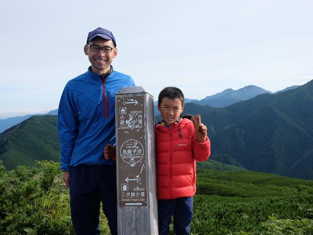 南アルプスの中心、塩見岳に挑戦〜子供とテント泊登山(後編)