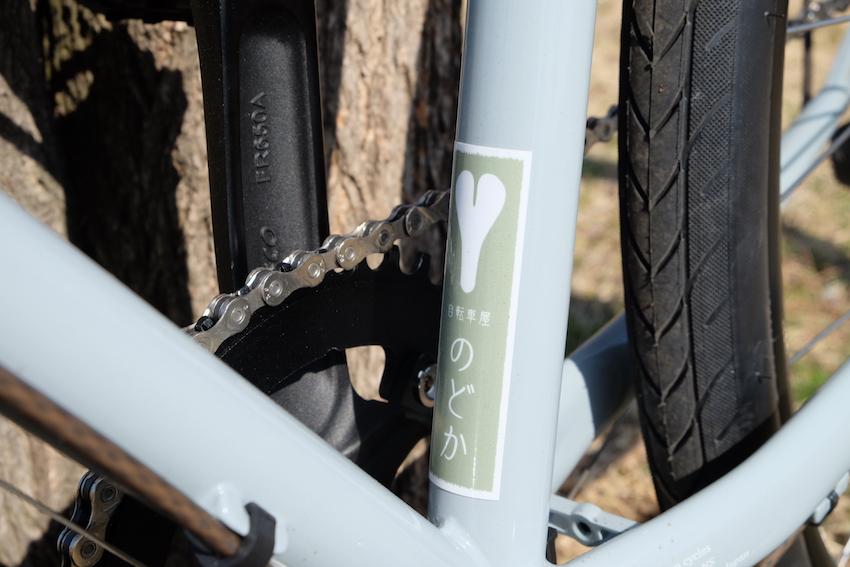 ペップサイクルズNS-S1グレー、自転車屋のどかステッカー