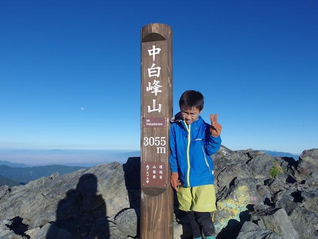 中白峰山3055m
