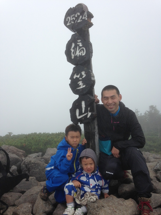 編笠山で記念写真