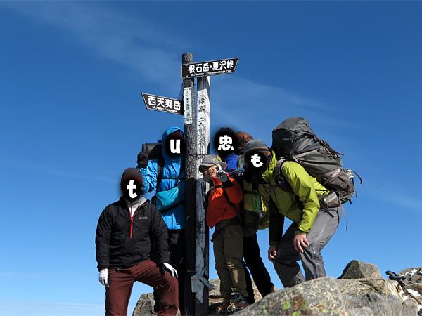 八ヶ岳の東天狗岳