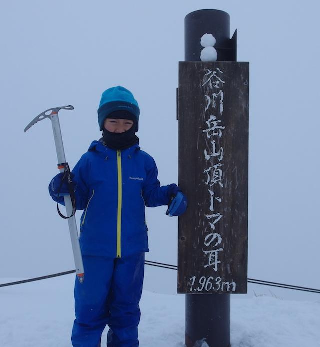 雪の谷川岳に登頂成功!おめでとう
