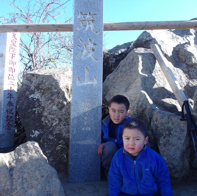 百名山筑波山に登頂成功