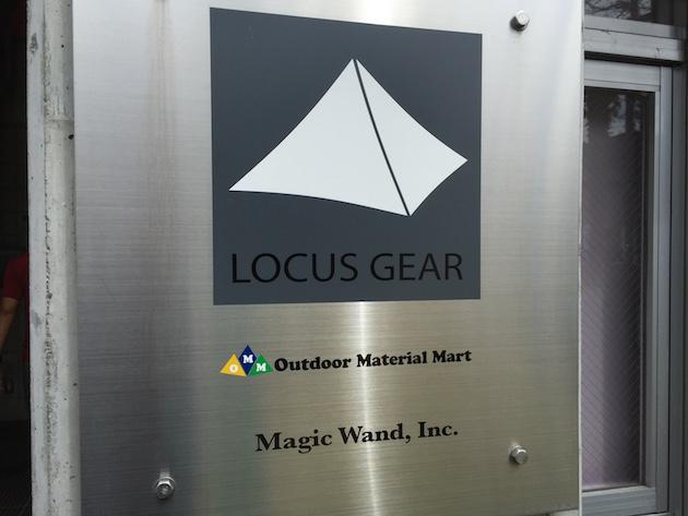 LocusGearオープンファクトリー