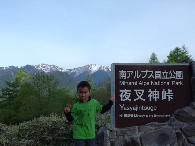 夜叉神峠から白峰三山