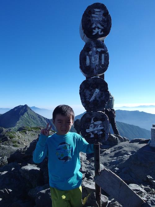 間ノ岳あいのだけ3190m、登頂