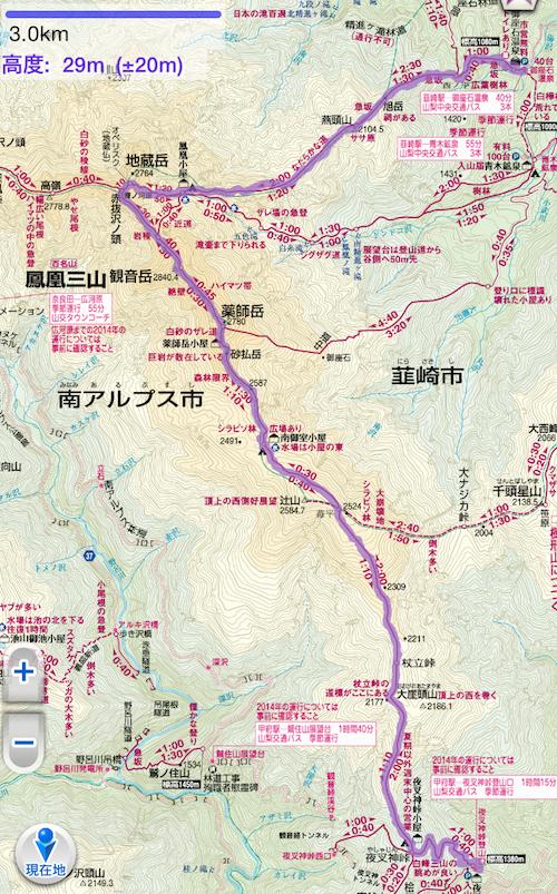 鳳凰三山縦走ルート